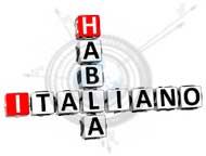 перевод с итальянского, перевод на итальянский язык