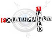 перевод с португальского, перевод на португальский язык