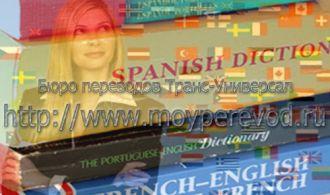 в данию требуется перевод документов на английский язык: